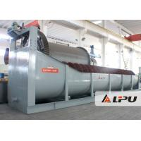 Buy cheap High Efficiency Gravel / Sand Wash Plant , Custom Screw Sand Washer 22 Kw from wholesalers