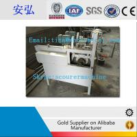 Buy cheap Cotton swab making machine from wholesalers