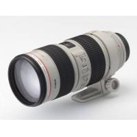 Buy cheap Brand new Canon EF 70-200mm f/2.8L IS II USM Telephoto Zoom Lens from wholesalers
