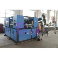 Buy cheap 6 Cavity Bottle Injection Machine Automatic For Mineral Water Processing from wholesalers