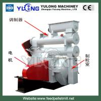 Buy cheap Industry used chicken and duck feed pellet mill from wholesalers