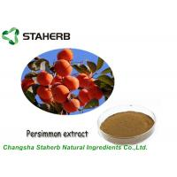 Buy cheap Concentrated Persimmon Extract Powder Plant Extract Kaempferol by HPLC from wholesalers