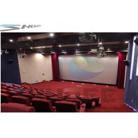 Buy cheap Customized 36 / 50 / 120 Persons 4D Movie Theater Cinema With Motion Theater System product