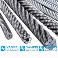 Buy cheap AISI316 Stainless Steel Wire Rope for Chain from wholesalers