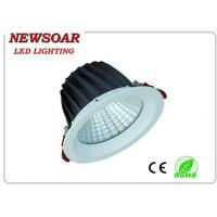 Buy cheap 22w Taiwan Epistar chip downlights with imported vacuum plating reflector from wholesalers