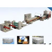 Buy cheap PE is in charge of material ( diameter 20- 110 ) plastic extruders machine product