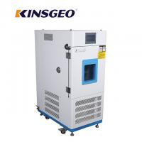Buy cheap -40~150℃ LCD Control Temperature Humidity Chamber WIth Chinese , English Optional System from wholesalers