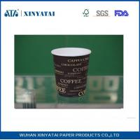Buy cheap Single Wall Impervious Disposable Paper Cups for Hot or Cold Drink , Compostable Paper Cup from wholesalers