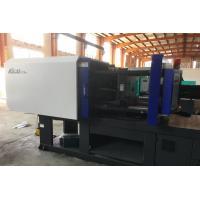 Easy Maintenance Plastic Molding Equipment , Hydraulic Plastic Moulding Machine