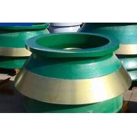 Coal Mining Cone Crusher Mantle ,  Powerscreen  / Nordberg Cone Crusher Parts