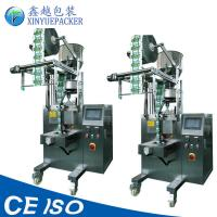 Buy cheap Pneumatic Driving Granule Packing Machine Fully Automatic Grade For Seeds from wholesalers