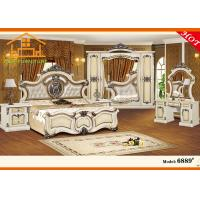 Buy cheap hot sale cheap price made in China king size chinese model used MDF bedroom furniture sets less than 500 from wholesalers