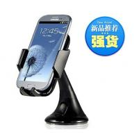 Buy cheap Stylish Rotating Car Cell Phone Desktop Holder Black For Samsung product