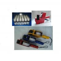Buy cheap MJ5500 price tagging gun equipment from wholesalers