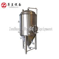 Buy cheap SS304 / 316 / Copper Cone Bottom Fermenter PU Foam conical fermentation tank from wholesalers