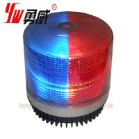 Buy cheap Red and Blue Flashing Strobe Warning Beacon Light Lamp Waterproof from wholesalers