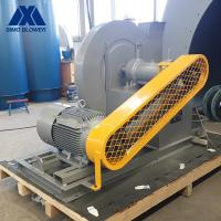 Buy cheap Large Centrifugal Blower Dust Extraction Fan Higher Gas Pressure from wholesalers