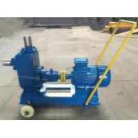 Buy cheap ZW Self priming effluent drainage pump with trailer  not clogging sewage pump from wholesalers