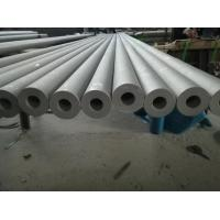 Buy cheap JIS 304 308s 309s 316 316l Welded And Seamless Stainless Steel Tube & Pipes from wholesalers