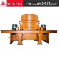 Buy cheap bar crusher from wholesalers