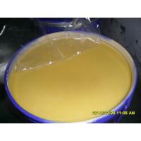 Buy cheap Lanolin Anhydrous USP/BP/EP from wholesalers
