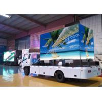 Buy cheap Energy Saving Truck Mobile LED Display P5 / P6 / P8 / P10 Weather Resistant Cabinet from wholesalers