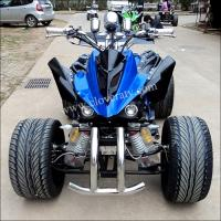 Buy cheap Water Cooled EEC Racing Quad Bike ATV 250CC with Zongshen Engine from wholesalers