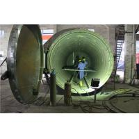Buy cheap Large - Scale Steam Vulcanizing Laminated Glass Autoclave / Auto Clave Machine Φ3.2m product