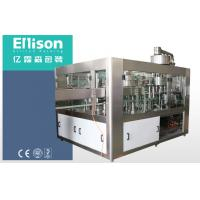Buy cheap PLC Carbonated Drink Filling Machine Balanced Pressure Automatic Bottle Filling Machine from wholesalers