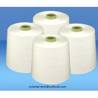 Buy cheap long fiber combed cotton yarns for knitting or for weaving or for knitting from wholesalers