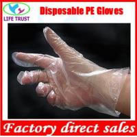 Buy cheap Food Grade Medical use transparent HDPE LDPE Disposable PE gloves from wholesalers