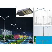 Buy cheap 80w Solar Street Light With Solar LED System LED Lighting Fixture All In One led from wholesalers