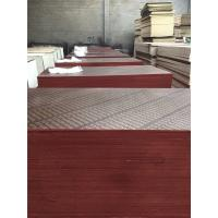 Buy cheap 18mm black/brown film faced plywood for construction from wholesalers