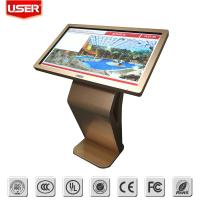 Buy cheap Commercial Interactive Digital Signage Interactive Screen Display Support Multi Language from wholesalers