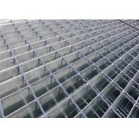Buy cheap Galvanized Serrated Steel Grating, Carbon Steel Non Slip Metal Grating Panels from wholesalers