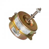 Buy cheap High Performance Explosion Proof Strong Loading Capacity Dehumidifier Fan Motor product