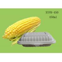 Buy cheap disposable box:XYFH-450 from wholesalers