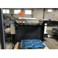 Buy cheap Electronic Craft Roll Paper Cutting Machine / Large Format Industrial Guillotine Paper Cutter from wholesalers