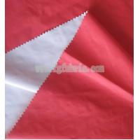 Buy cheap PU breathable coating plain fabric OFF-087 product