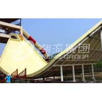 Buy cheap Fiberglass Water Park Equipment Two Person Riding Swing Adult Water Slide for Aqua Park from wholesalers