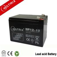 Buy cheap 12v 12ah AGM battery from wholesalers
