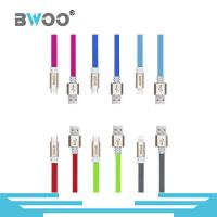 Buy cheap Good Quality TPE Materials Lightning Cable Micro Cable USB Data Cable from wholesalers