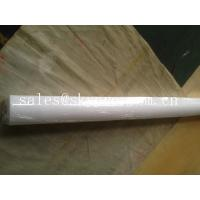 Buy cheap Silicone rubber sheet for solar energy laminating machine maximum 3.8m wide from wholesalers