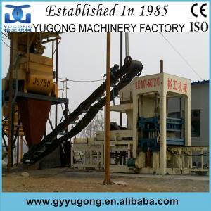 Buy cheap Yugong automatic & hydraulic press cement brick making machine from wholesalers