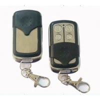 Buy cheap garage door remote control Self Mutual Cloning wireless remote control replacement from wholesalers