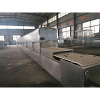 Buy cheap Shandong Weifang Microwave Water Retention Agent Drying Equipment product