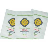 BOPP Laminated Woven Bags for Rice,Flour, Sugar, Fertilizer 25kg 50kg
