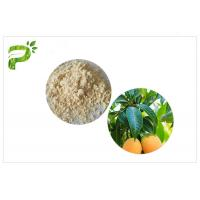 Buy cheap Mangiferin Natural Anti Inflammatory Supplements , Mango Leaf Extract CAS 4773 96 0 from wholesalers