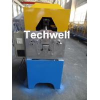 Buy cheap Rainpipe Elbow Making Machine / Downspout Machine for Downspout Elbow , Water Pipe Elbow from wholesalers