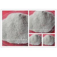 Buy cheap Granule Hydrated Ferrous Sulphate Cas 13463 43 9 Water Soluble For Colorant from wholesalers